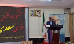 برگزاری مرحله نهایی جشنواره گلستان خوانی